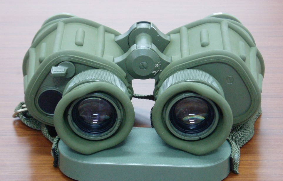 Review Military 7x40 Binoculars